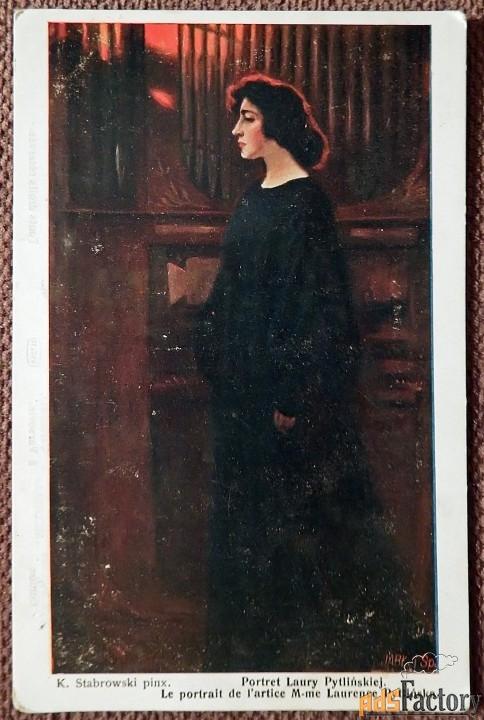 антикварная открытка. к. стабровский портрет лауры питлински