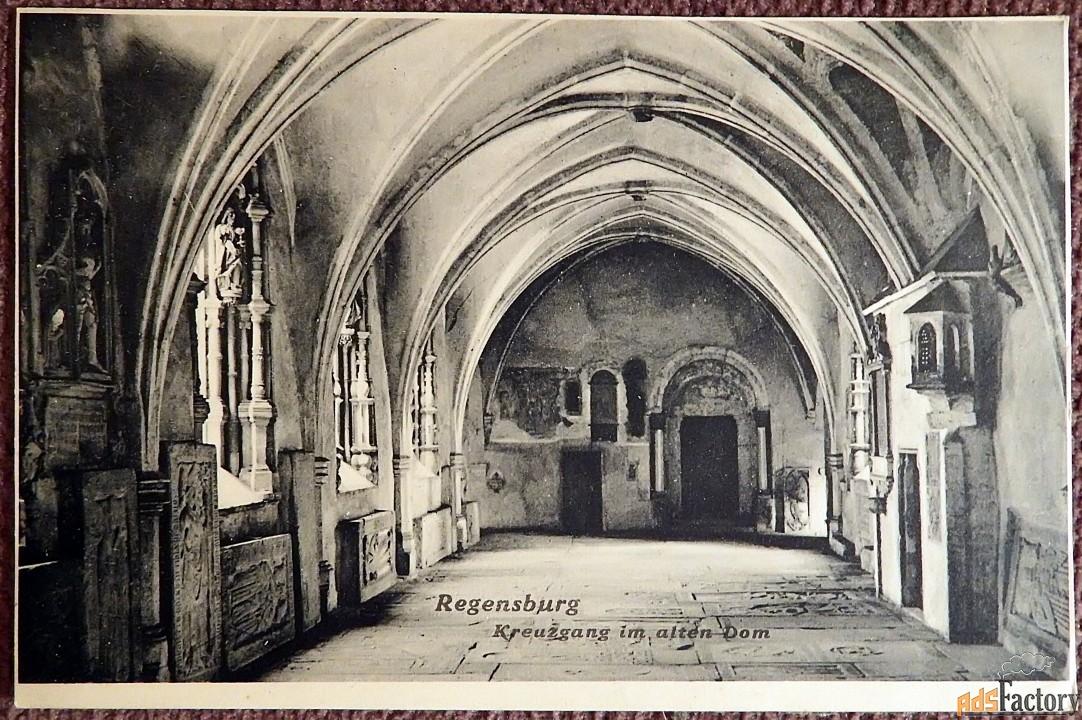 антикварная открытка германия. регенсбург. монастырь в соборе