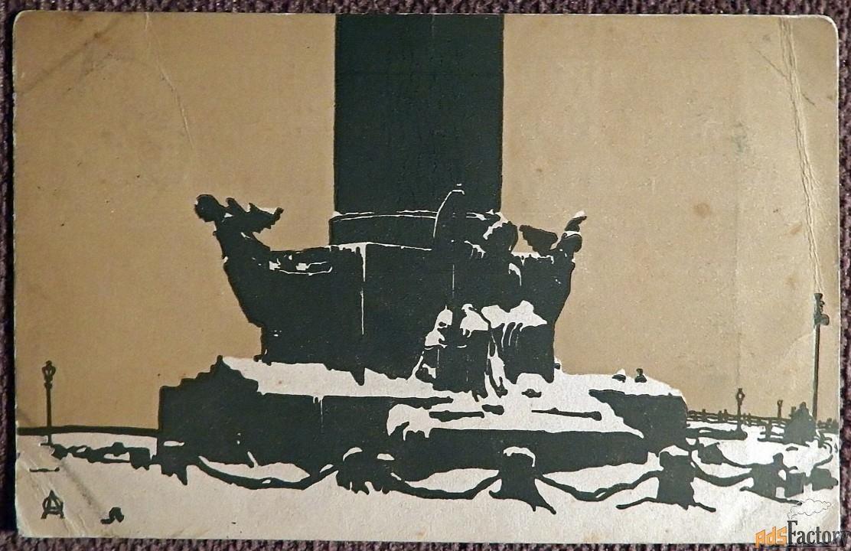 антикварная открытка «спб. ростральная колонна под снегом». кр. крест
