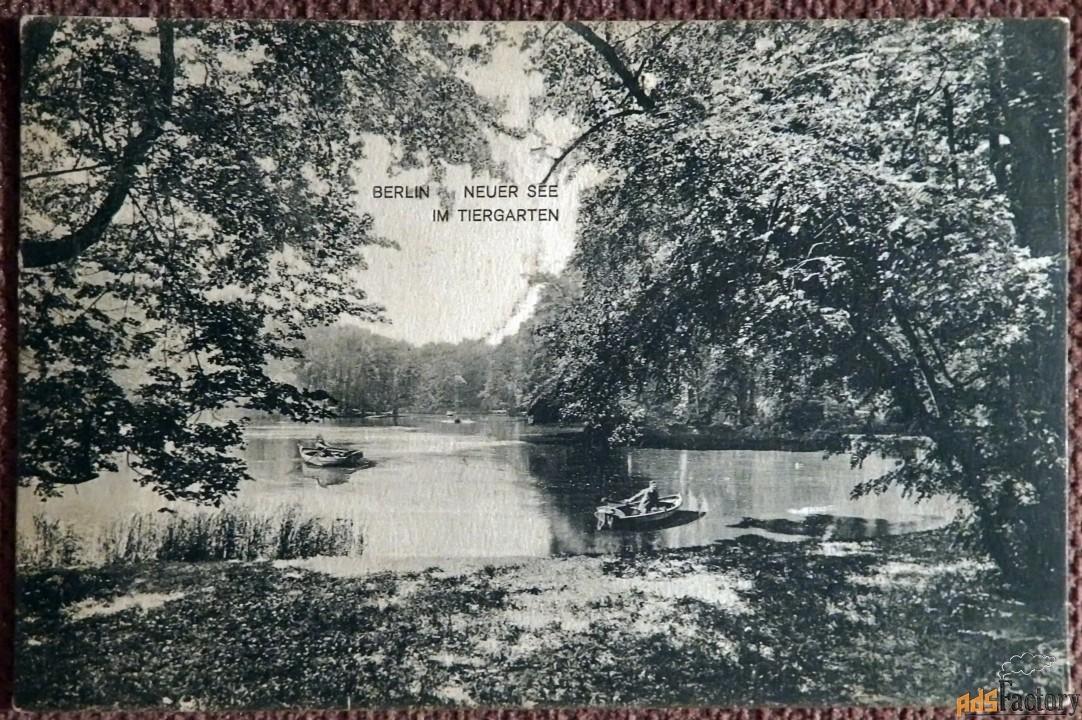 антикварная открытка берлин. новое озеро в парке тиргартен