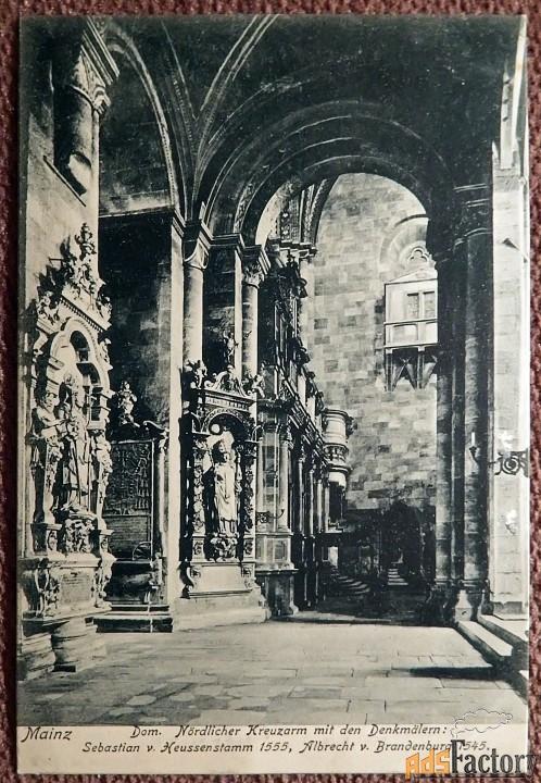 антикварная открытка «майнц. кафедральный собор св. мартина». германия