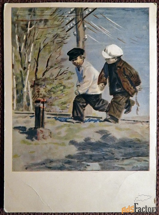 открытка. худ. дубинский в алешино. 1955 год