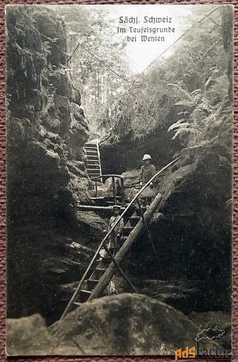 антикварная открытка «саксонская швейцария. каньон дьявола у вехлена»
