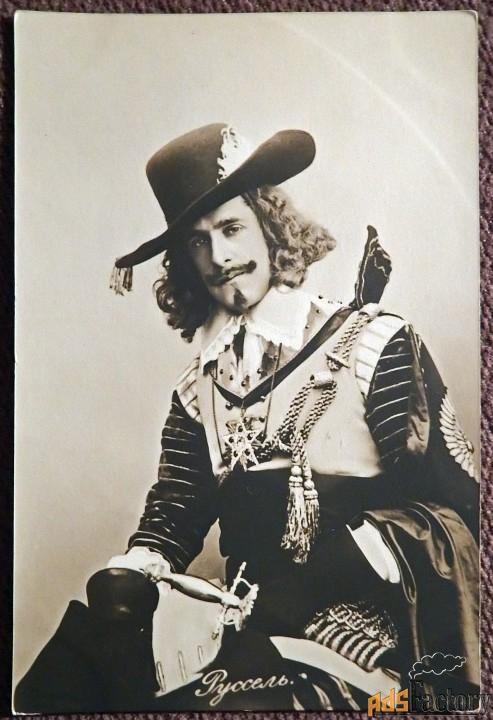 антикварная открытка руссель. французская опера. ришар