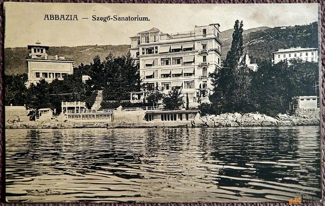 антикварная открытка аббазия. санаторий на берегу залива. хорватия