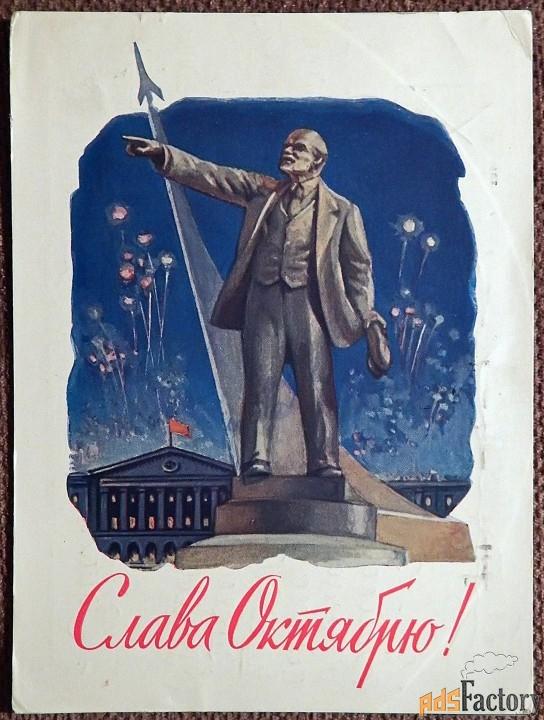 открытка. худ. чертенков. 1962 год