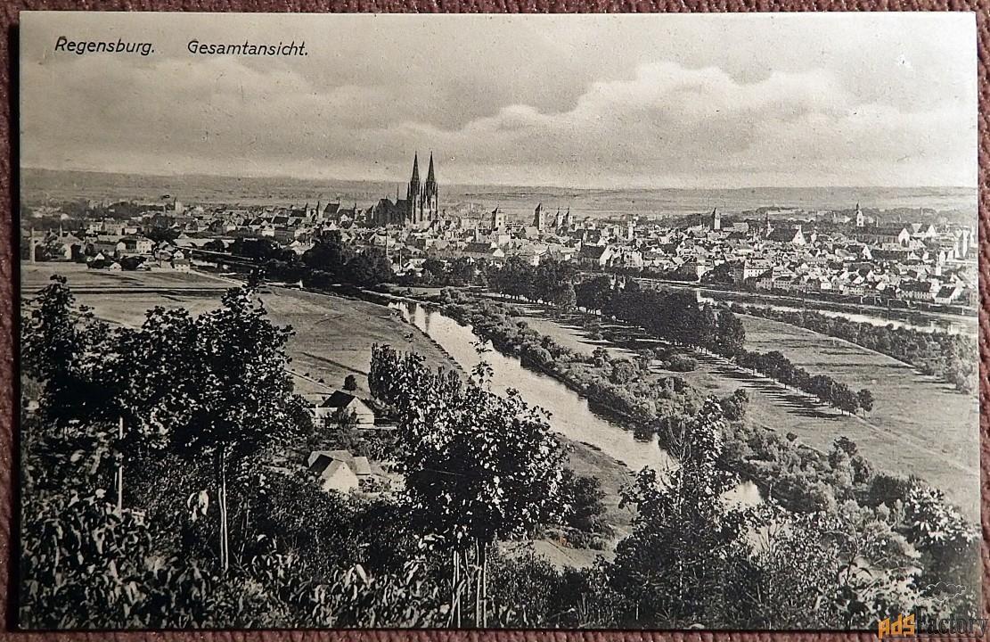 антикварная открытка резенбург (германия)