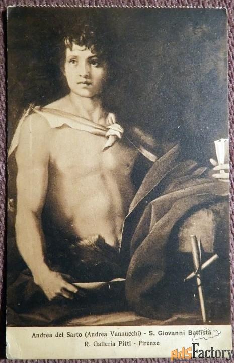 антикварная открытка. андреа дель сарто иоанн креститель
