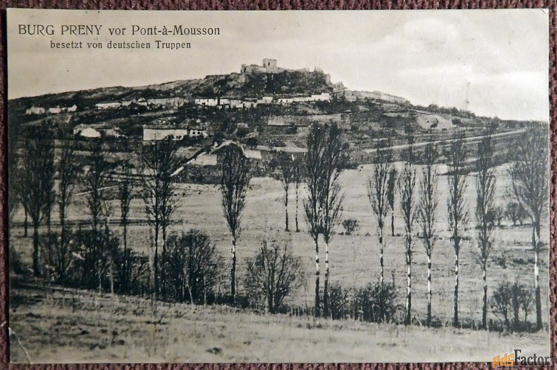 Антикварная открытка Замок Прени перед Понт-а-Муссон (Франция)