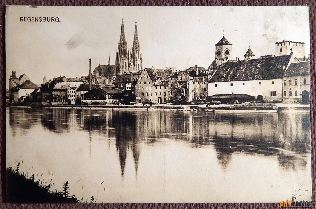 Антикварная открытка Резенбург. Панорама (Германия)
