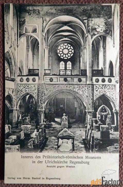 Антикварная открытка «Резенбург. Музей в церкви Ульриха» (Германия)