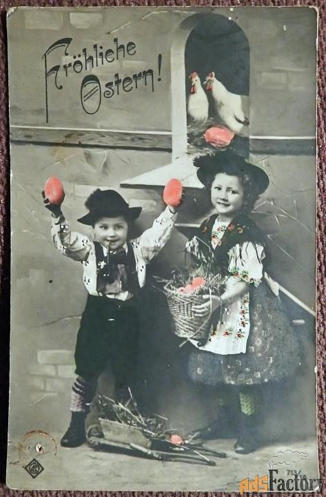 Антикварная открытка Веселой Пасхи (Германия)
