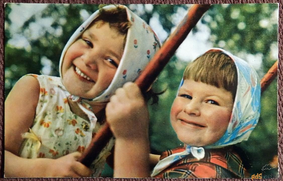 Открытка Подружка. Серия Дети. 1972 год