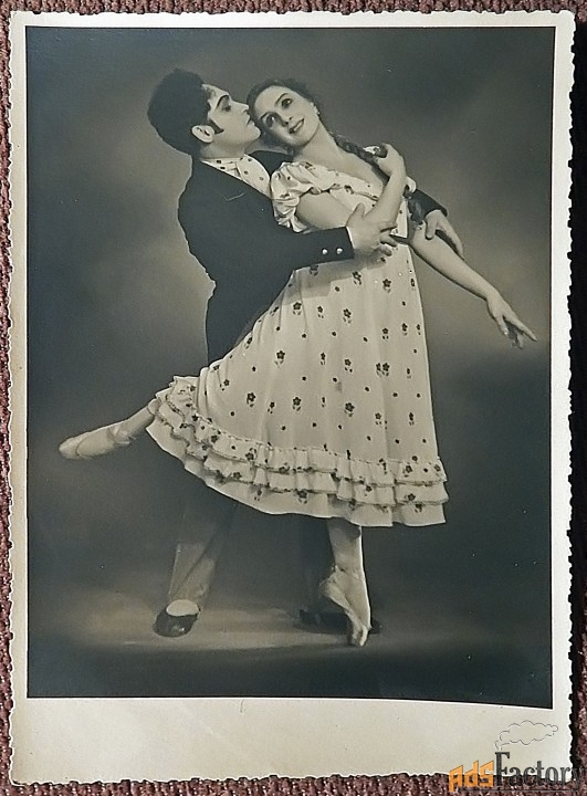 Фото. К.М. Сергеев и Н.М. Дудинская. Балет «Медный всадник»