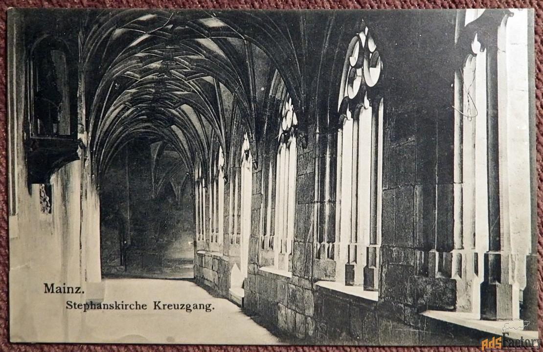 Антикварная открытка Майнц. Церковь Св. Стефана. Интерьер (Германия)