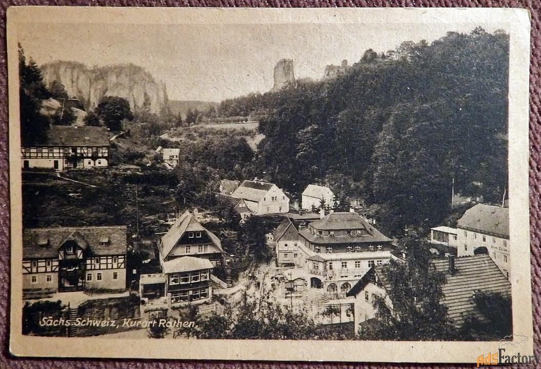 Антикварная открытка Саксонская Швейцария. Курорт Ратен (Германия)