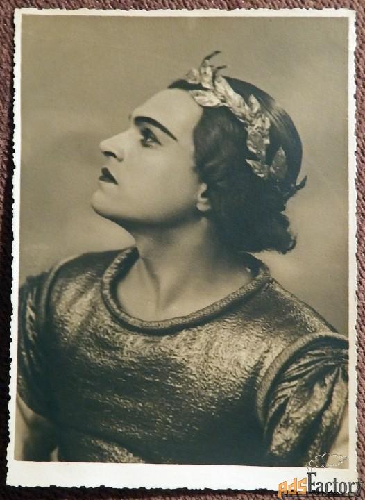 Фото. К.М. Сергеев. Балет Раймонда. Штамп Кировского театра. 1950-е