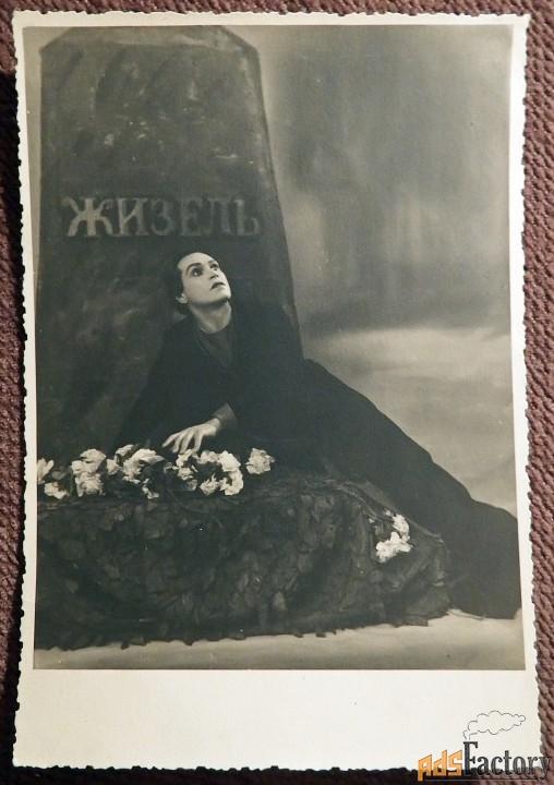 Фото. К.М. Сергеев. Балет «Жизель». Штамп Кировского театра. 1950-е г.