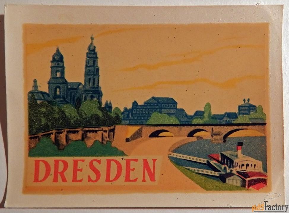 Переводная картинка. Дрезден. ГДР. 1966 год
