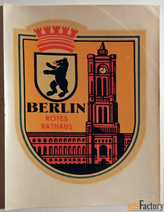 Переводная картинка. Берлин. ГДР. 1966 год
