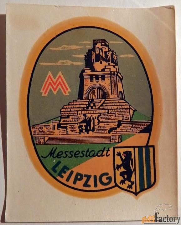 Переводная картинка. Лейпциг. ГДР. 1965 год