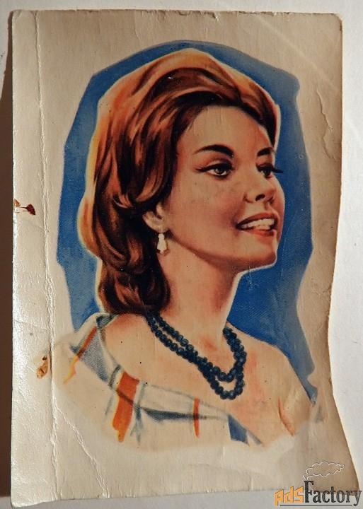 Переводная картинка. Девушка. ГДР. 1966 год