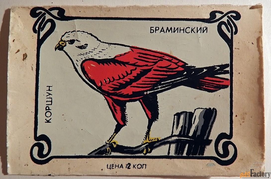 Переводная картинка. Серия Птицы. СССР