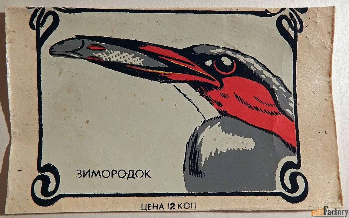 Переводная картинка. Серия Птицы, СССР