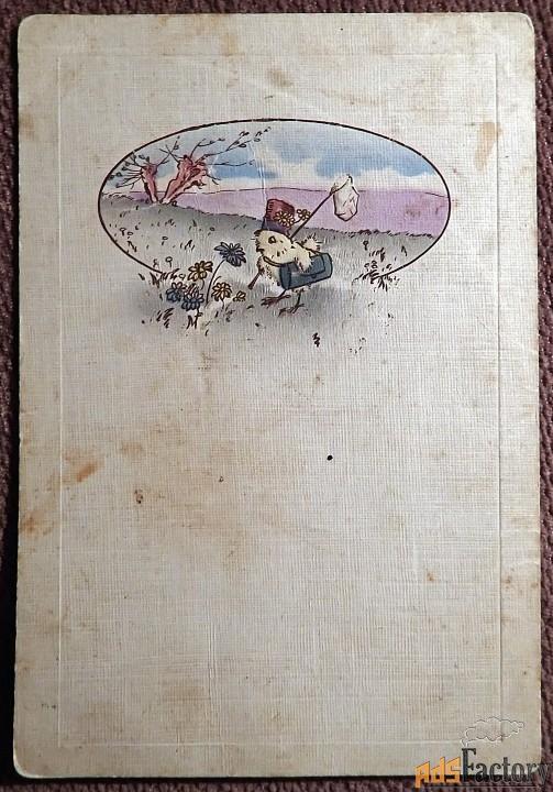 Антикварная открытка Пасха