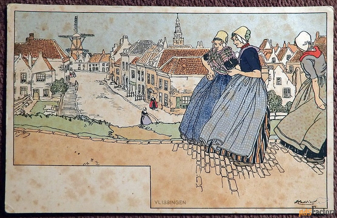 Антикварная открытка Флиссинген (Нидерланды)