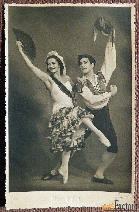 Фото. Ф.И. Балабина и Б.Я. Брегвадзе. Балет «Дон Кихот»