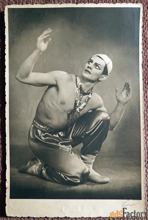 Фото. А.А.Макаров. Балет «Красный мак»