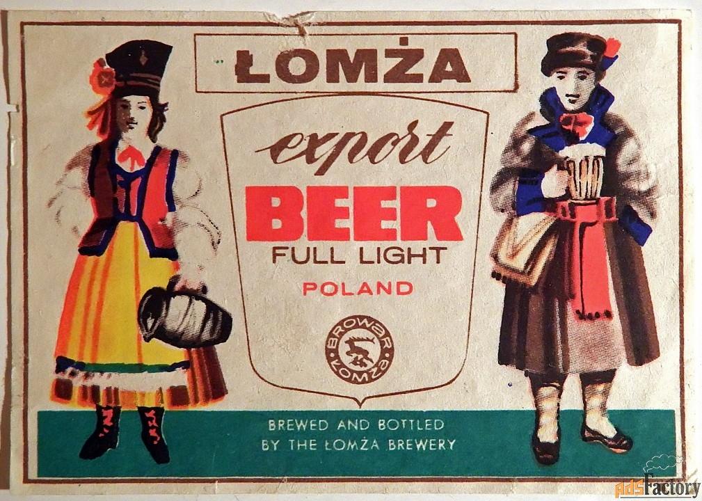 Этикетка. Пиво Lomza (Польша)