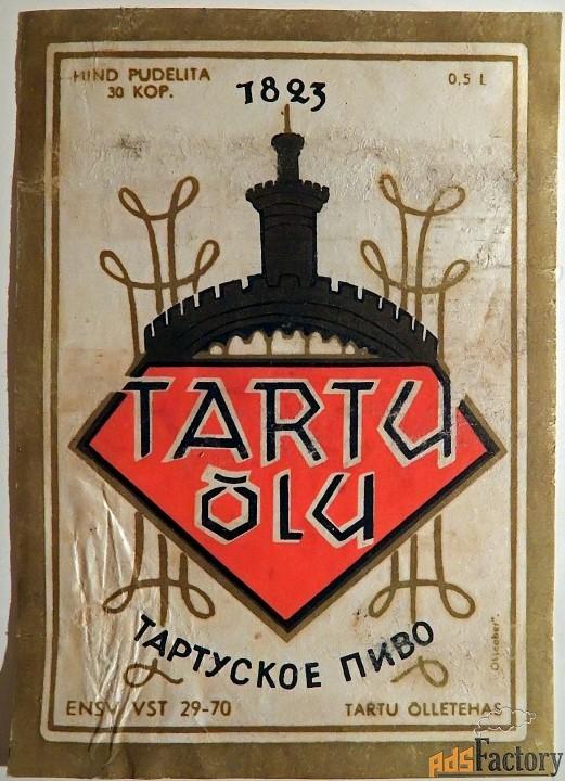 Этикетка. Пиво Тартуское (Эстония)