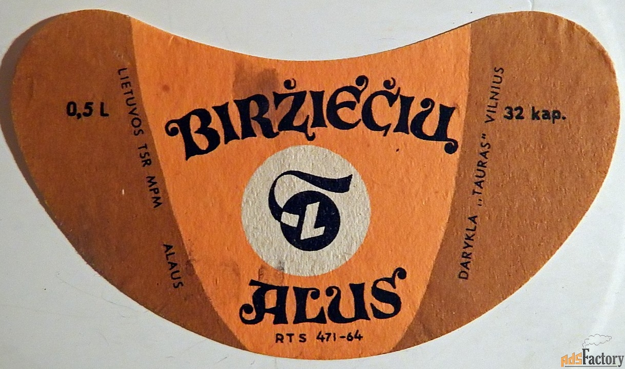 Этикетка. Пиво Burzieciu Alus. Литва. 1960-е гг.