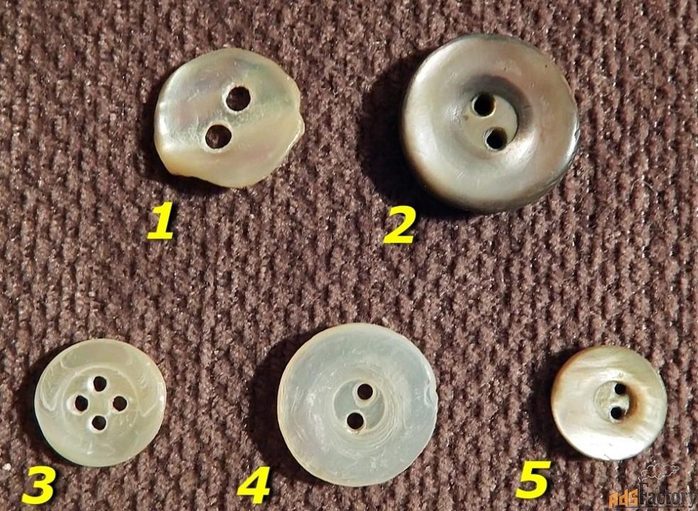 Пуговицы. Натуральный перламутр (№ 3)
