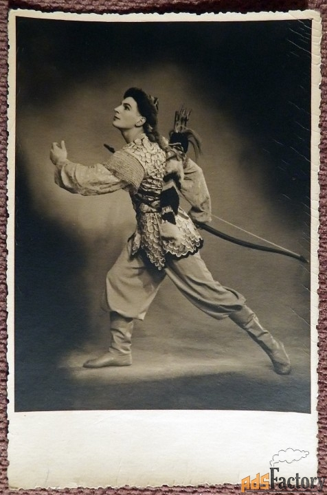 Фото. Б.Я. Брегвадзе. Балет Али-Батыр. Штамп Кировского театра. 1950