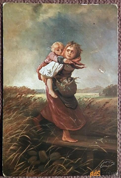Антикварная открытка. Маковский Дети бегущие от грозы