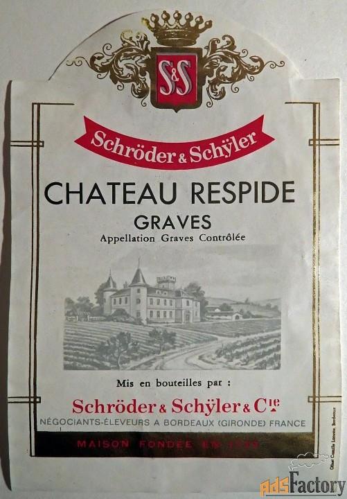 Этикетка. Вино Сhateau respide, Франция