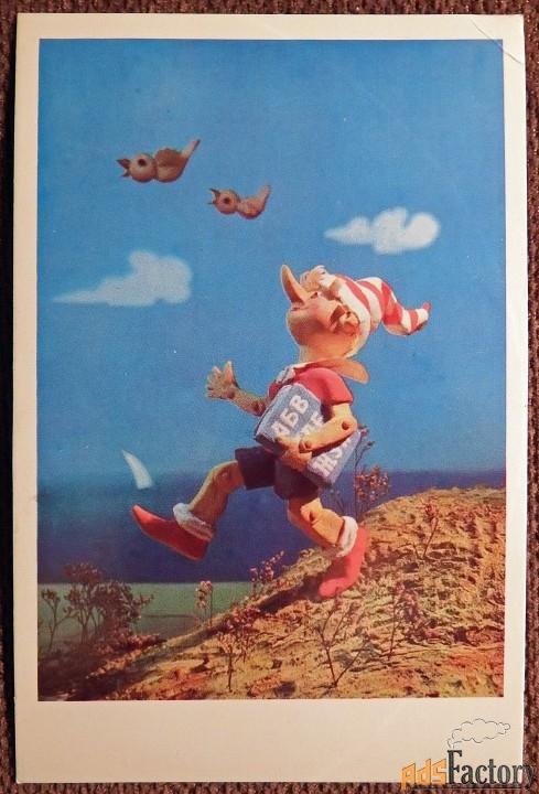 Открытка. Худ. Канторов Буратино шагает в школу. 1976 год