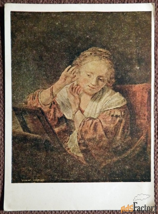 Открытка. Худ. Рембрандт Девушка примеряющая серьги. 1948 год