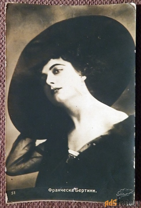 Антикварная открытка Франческа Бертини