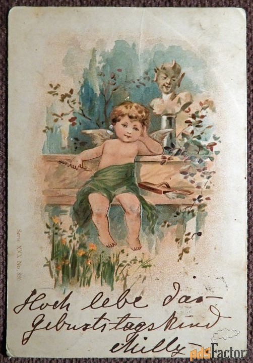 Антикварная открытка Ангел. Амур (тиснение)