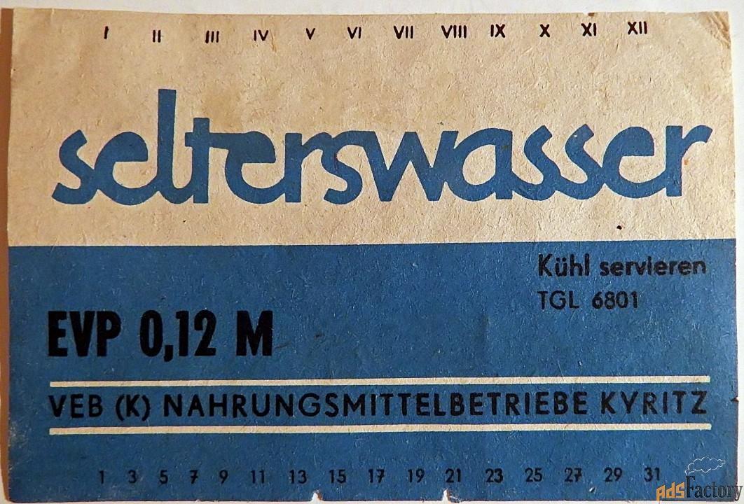 Этикетка Сельтерская вода, Германия