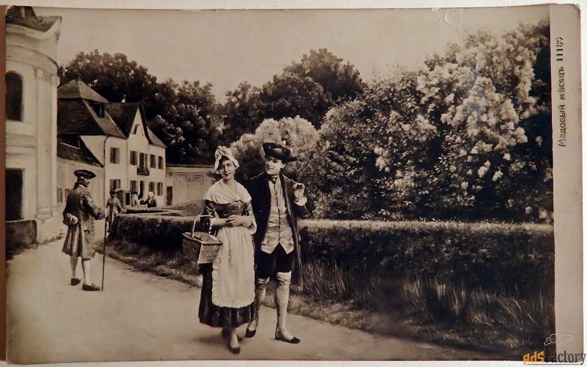 Антикварная открытка Медовый месяц