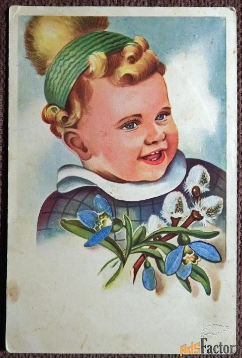 Открытка Карапуз. Малыш. Мальчик. 1930-е годы