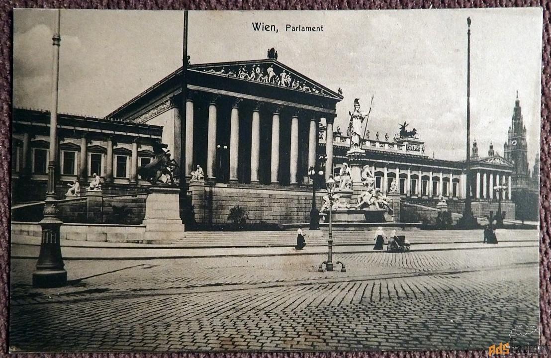 Антикварная открытка Вена. Здание Парламента