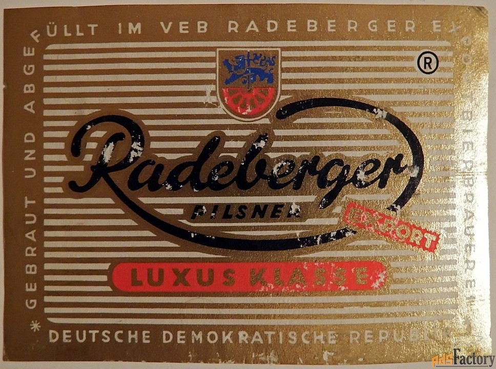 Этикетка. Пиво Radeberger (Германия)