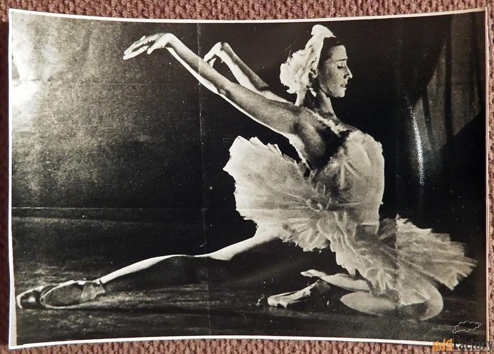 Фото Майя Плисецкая в Париже. 1962 год