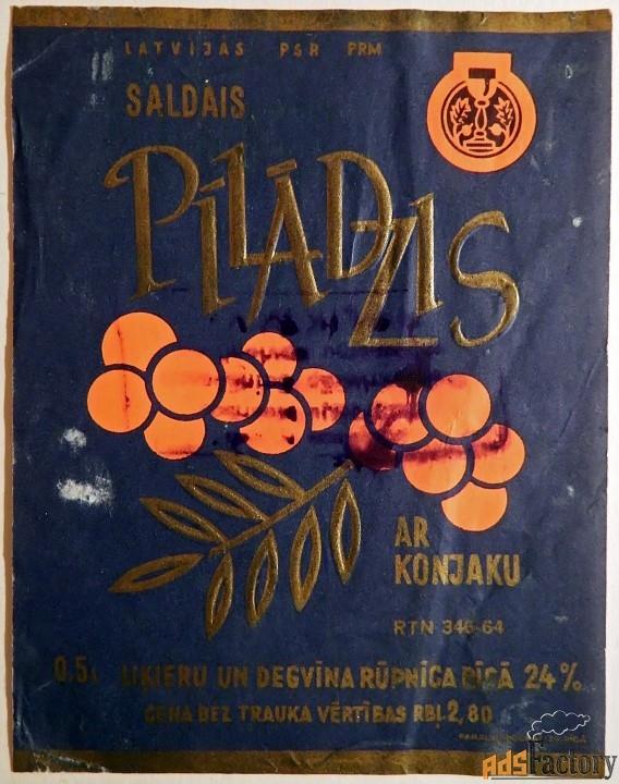 Этикетка Рябина на коньяке (0,5 л), Латвия. 1973 год
